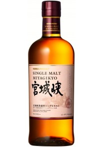 Whisky Nikka Miyagikyo Single Malt 0,70 lt