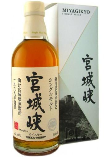 Whisky Nikka Miyagikyo Single Malt 0,50 lt
