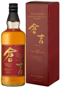 Whisky The Kurayoshi 12 Anni 0,70 lt.