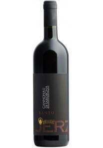 Cannonau di Sardegna Jerzu 2015 0,75 lt.