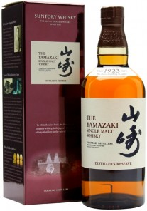 Whisky The Yamazaki Distillers Reserve Single Malt 0,70 lt.