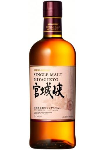 Whisky Nikka Miyagikyo Single Malt 0,70 lt